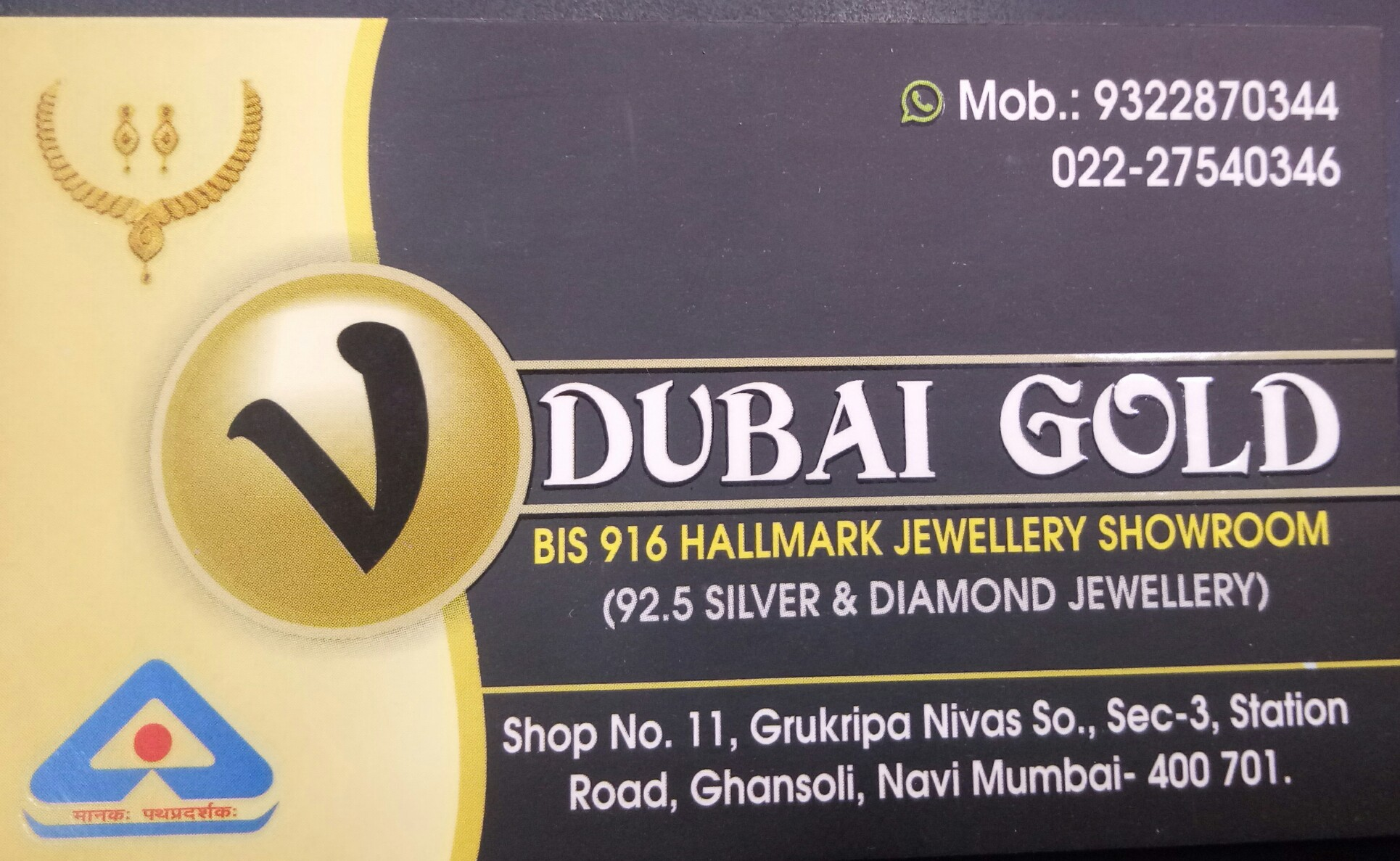 Hallmark Jewelry Shop in Ghansoli | 9322870344 | Real diamonds